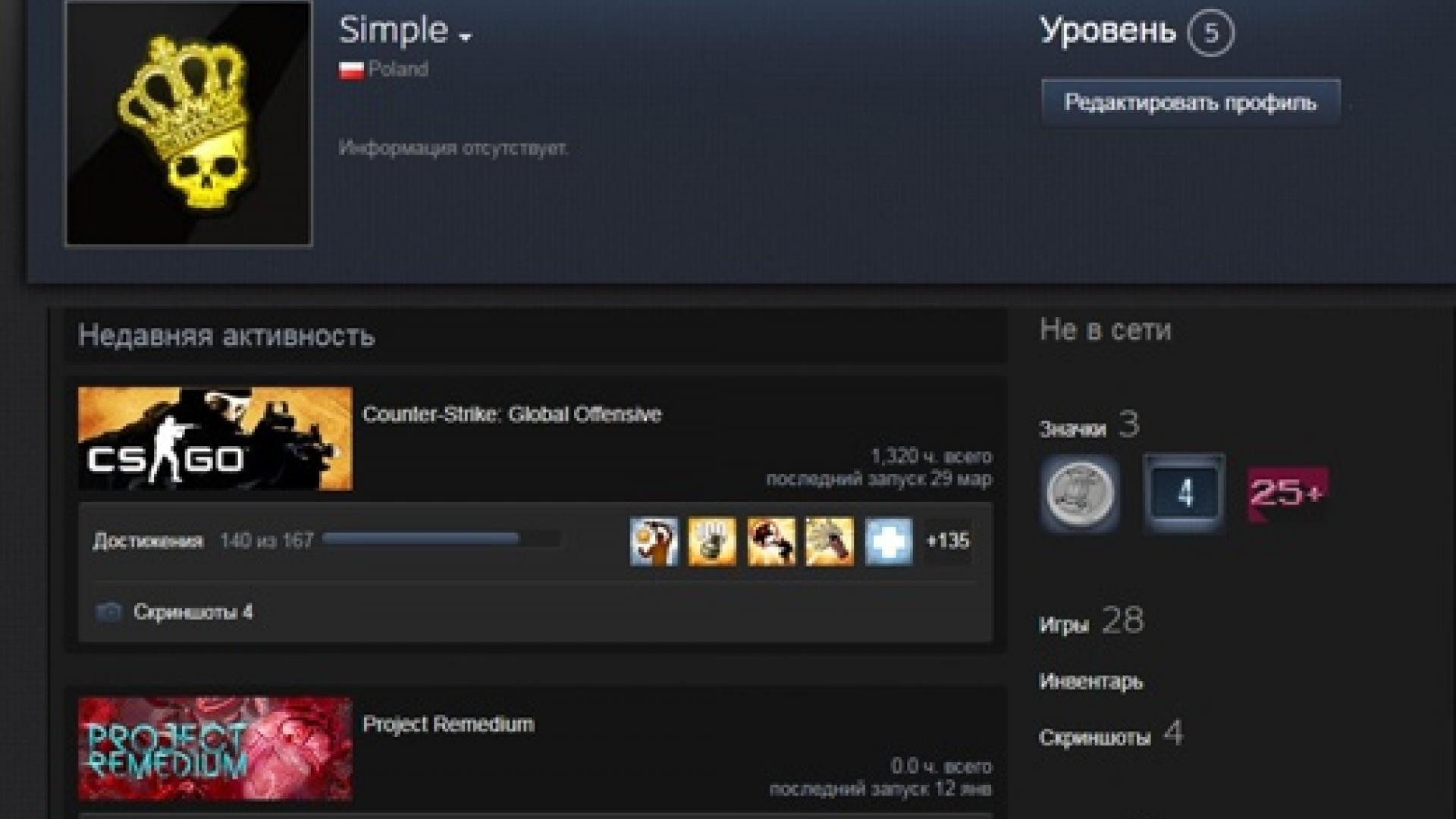 CS:GO PRIME 1300 часов + инвентарь 3300 рублей