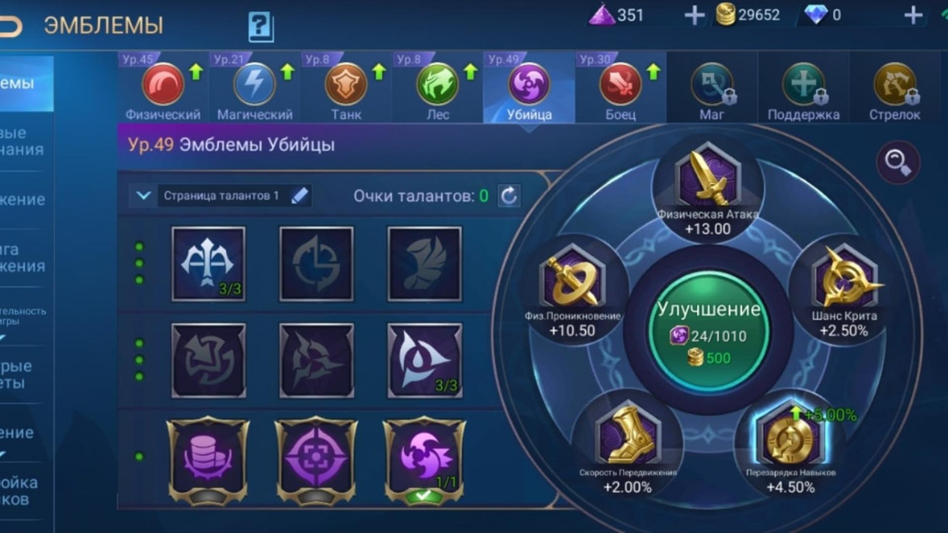 купить продать аккаунт Mobile Legends: Bang Bang