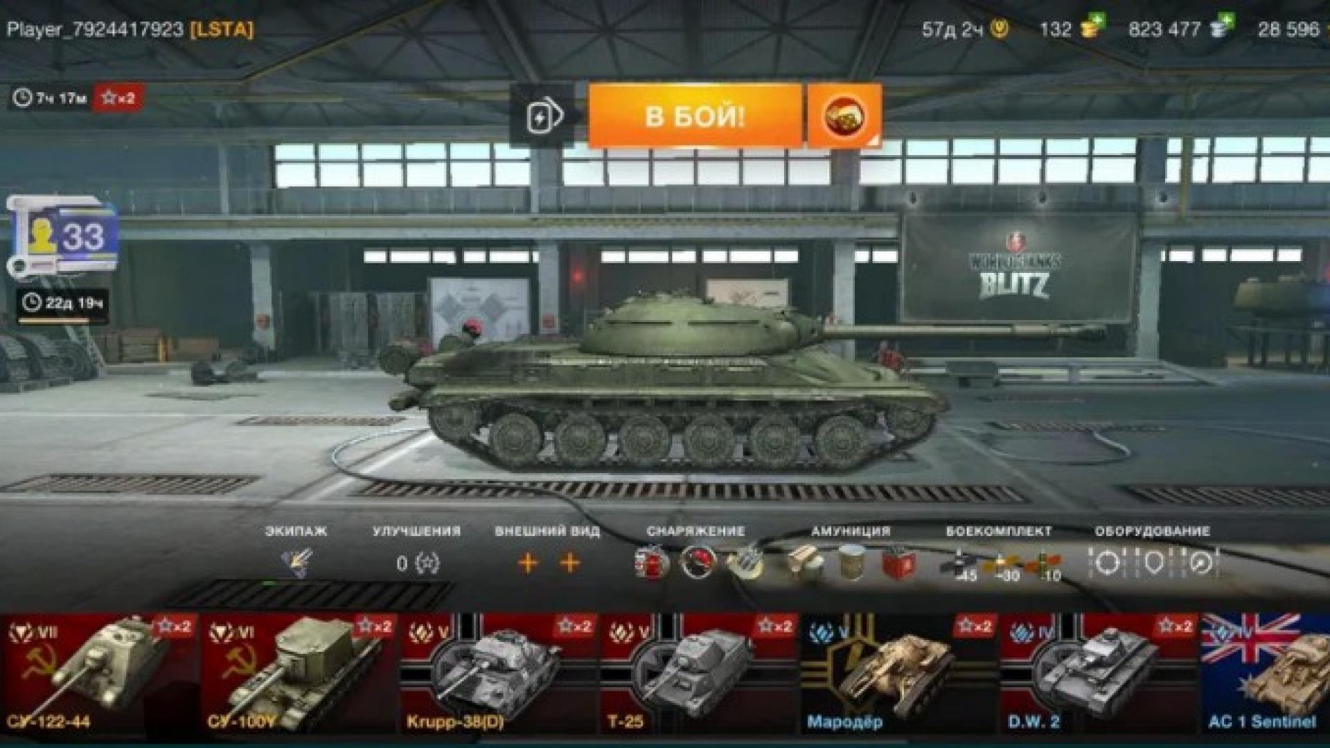 блиц World of tanks Blitz аккаунт