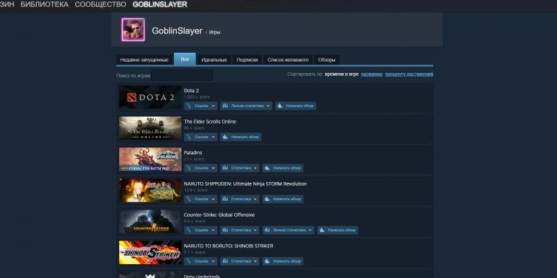 Купить аккаунт Аккаунт Steam Steam, Аккаунты, Другие сайты
